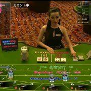 パイザカジノ オンラインカジノ
