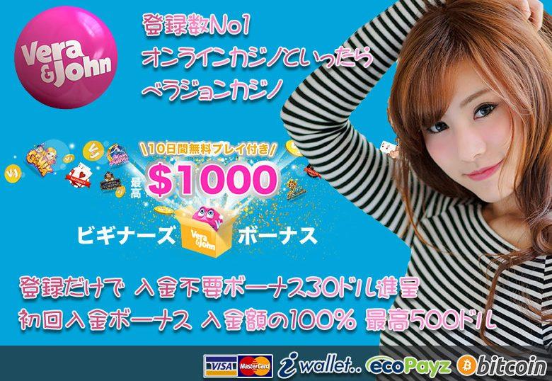 780550ベラジョン カジノ